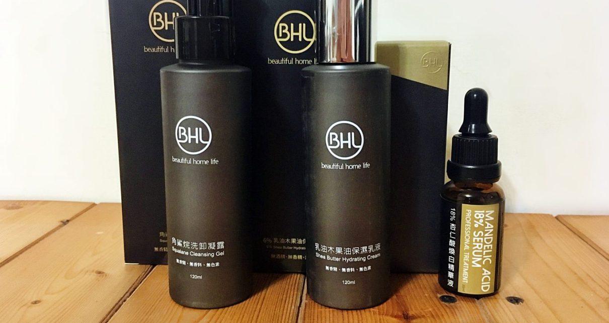OBHL 6%乳油木果保濕乳液 試用心得!男士保養你做對了嗎? 1