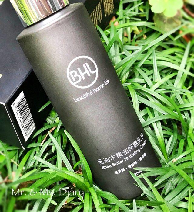 OBHL 6%乳油木果保濕乳 試用心得!男士保養你做對了嗎?