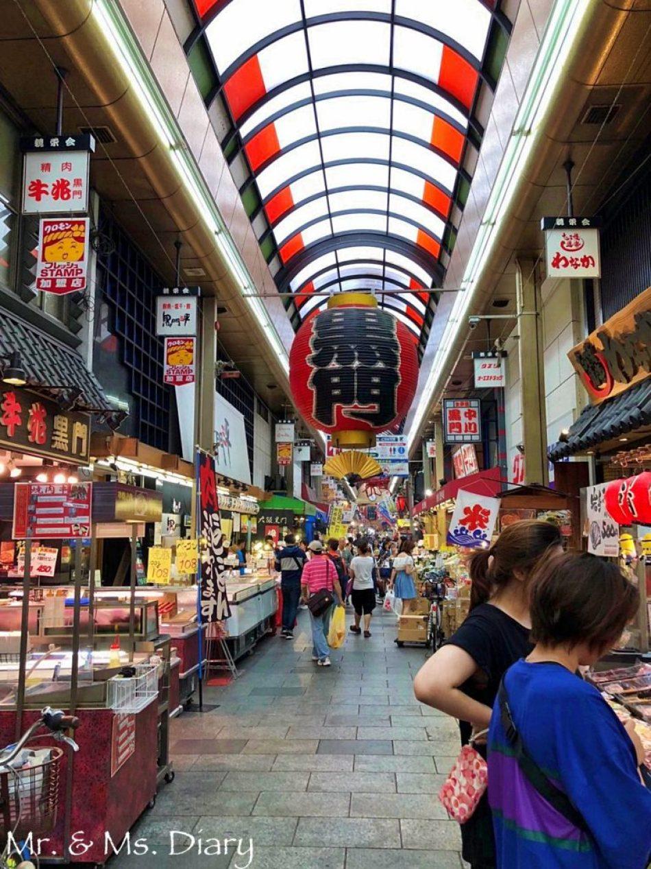 img_7872 日本關西五日遊!行程規劃,令人放鬆的倉敷和熱鬧的京都大阪