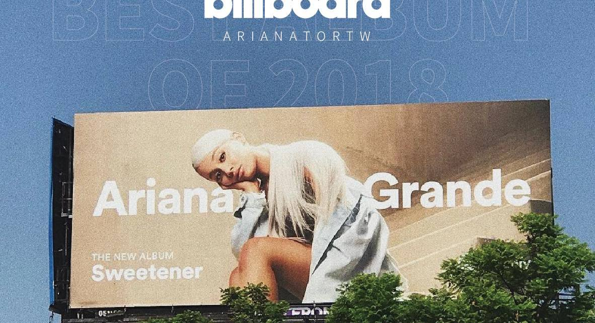 Ariana Grande Sweetener 選入 Billboard 2018 50 大專輯榜單