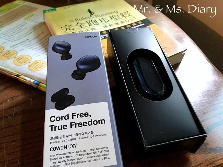 COWON CX7 藍芽耳機開箱!高 CP 值耳機推薦~ 8