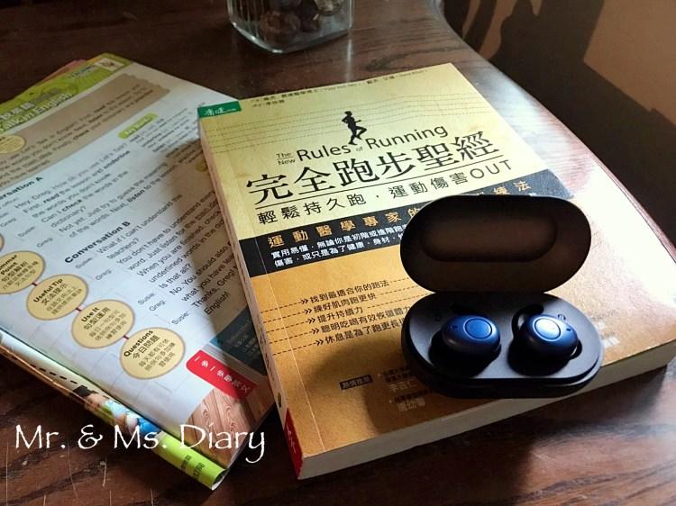 COWON CX7 藍芽耳機開箱!高 CP 值耳機推薦~ 1