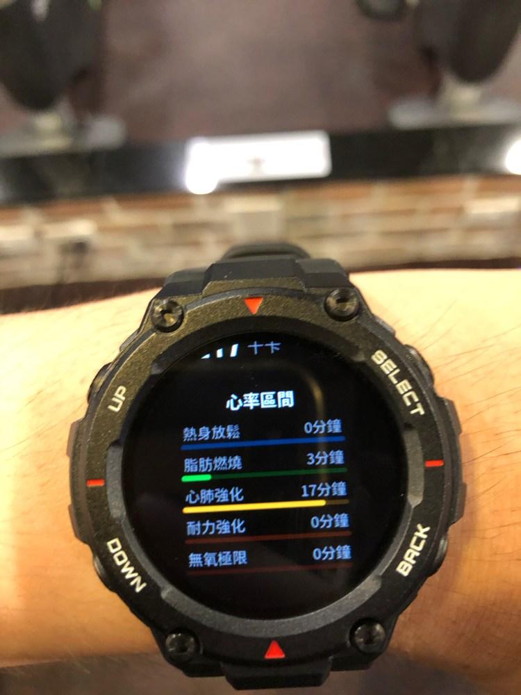 Amazfit T-Rex 超高性能、性價比智慧型手錶開箱!2020 就是它了 17