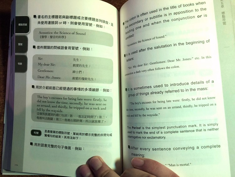 像樣的英文這樣寫,這樣說!書評讀後心得推薦 10