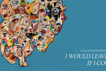 轉行當詩人!?Halsey 推出個人首本詩集 《I Would Leave Me If I Could: A Collection of Poetry》 4