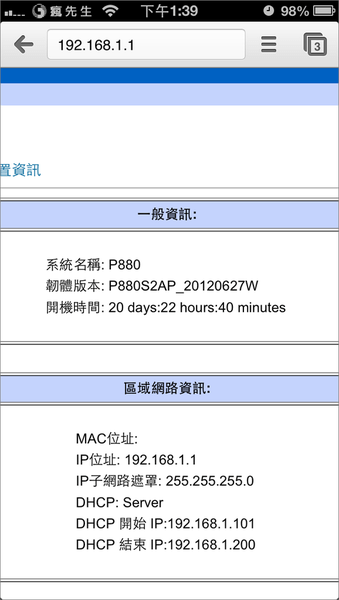 1359265499-3076893672_n