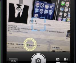 [Cydia]增強iOS App主畫面互動通知「Velox」
