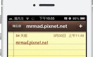 [Cydia必裝]notestw增強iOS內建備忘錄功能