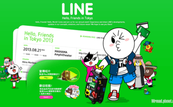 《Hello, Friends in Tokyo 2013》LINE 2013年度大會報名活動開跑