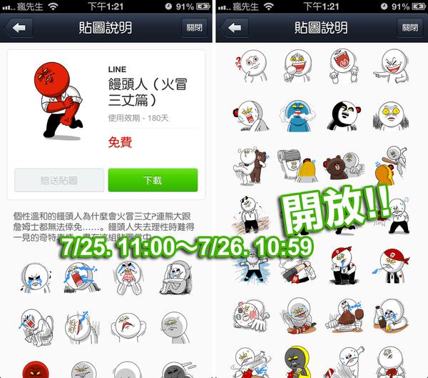 1374557456-4268001023_n