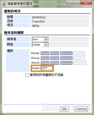 1374889194-2438725519