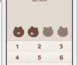 iOS版LINE 3.8.1更新 熊大主題來了!兔兔主題、LINE美化