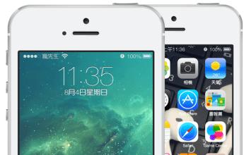 [Cydia]將iOS7精美細字型套用在iOS6上