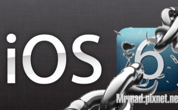 Planetbeing爆料iOS6.1.3、6.1.4 JB將與iOS7 JB一起推出