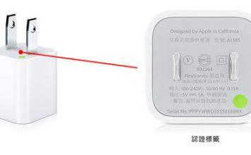 台灣Apple USB電源轉換器召回計劃