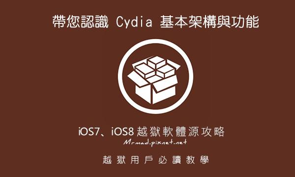 1435375763-865994907