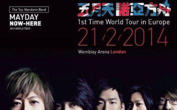 [LIVE]台灣搖滾天團五月天MAYDAY英國倫敦演唱會