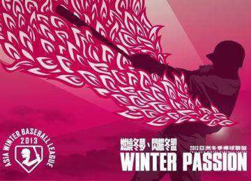 [LIVE] 2013亞洲冬季聯盟 網路直播