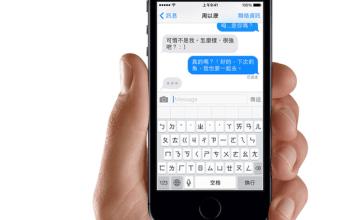 [iPhone/iPad教學]iOS iMessage到底是什麼功用?分成三種顏色又代表什麼意思?