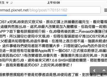 [iOS7、iOS8字體] 簡轉繁字體POP1系列