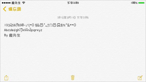 1393654353-1310377645_n
