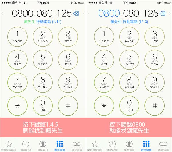 1394345818-3179152338_n