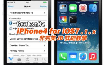 [iOS7.1 JB教學]懶人JB!iPhone4在WIN系統進行IOS7.1.1非完美JB教學(Geeksn0w)