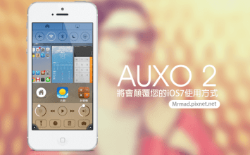 [Cydia for iOS7必裝] 結合美觀又酷炫後台效果的「Auxo2」神器誕生(附選單中文化說明)
