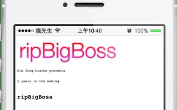 Cydia官方內建軟體源BigBoss遭駭客全數竊取至ripBigBoss
