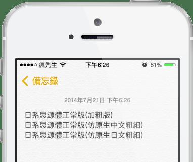 1405938628-170796657