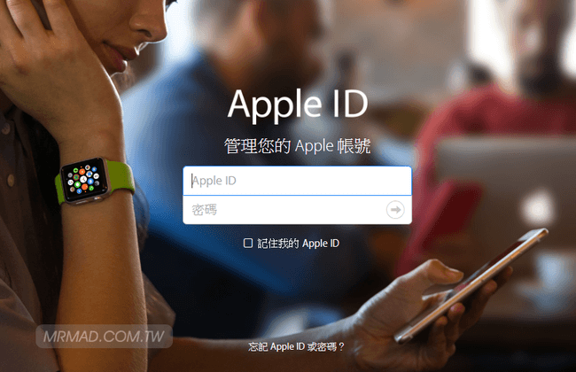 apple-Two-factor authentication-1