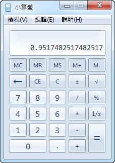 1409228027-2398173455