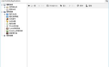 [Cydia for iOS8必學] 完美解決Applications內無法正常顯示APP資料夾與亂碼問題