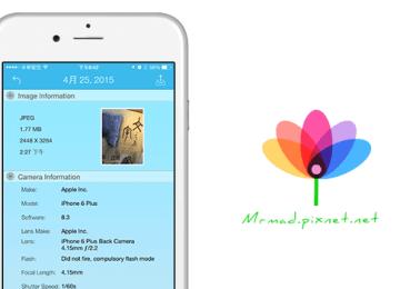 [iOS8教學]免越獄也可以直接透過iPhone查看照片Exif數據「Photo Data by (Exiƒ Photos)」