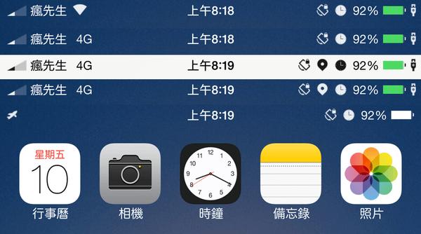 [Cydia for iOS8美化] 簡潔風訊號圖來了!免費下載國外最熱門的狀態列訊號圖 - 瘋先生