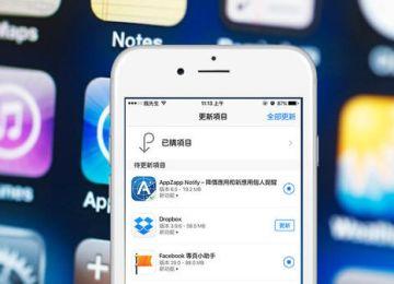 [iPhone/iPad教學]解決造成AppStore下載很慢與更新APP超慢問題