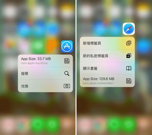 1448289337-3526947886_n