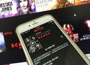 [iOS/Android/PC體驗]Netflix台灣正式上線!搶先體驗免費一個月試用與技巧