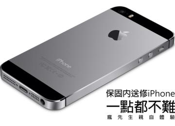 [送修密技]台灣電信商iPhone一年保固內更換整新機流程