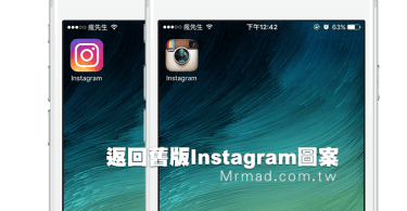 Instagram-old-app-logo