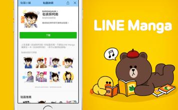 限時快領!教你立即免費下載五套LINE Manga永久貼圖
