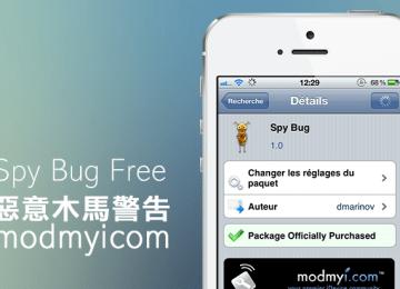[Cydia安全警告]ModMyi軟體源發現惡意插件Spy Bug Free