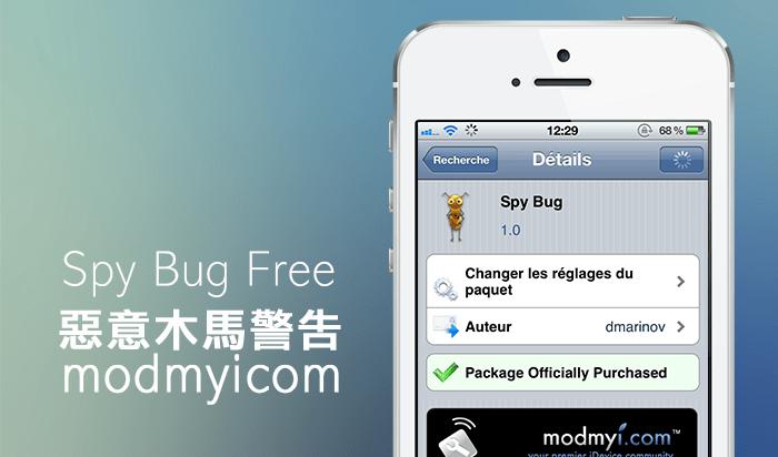 ModMyi軟體源發現惡意插件Spy Bug Free