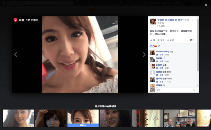 facebook-live-map-04