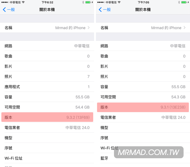 iOS9.3.2 degrade iOS9.3.1-06