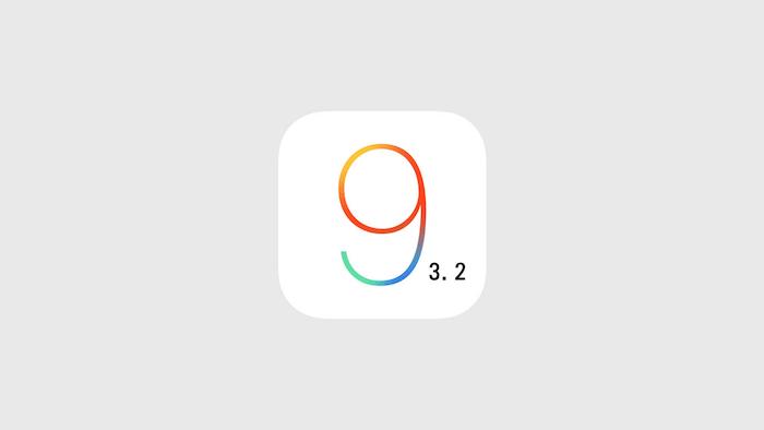 iOS9.3.2