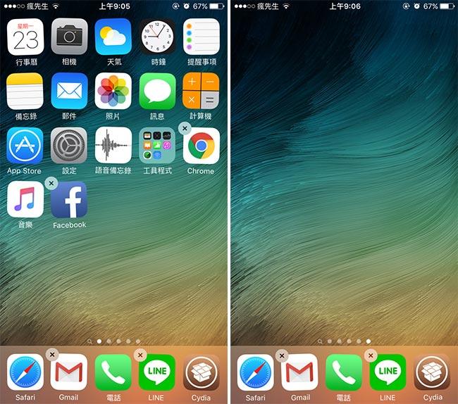 iphone Blank APP-01