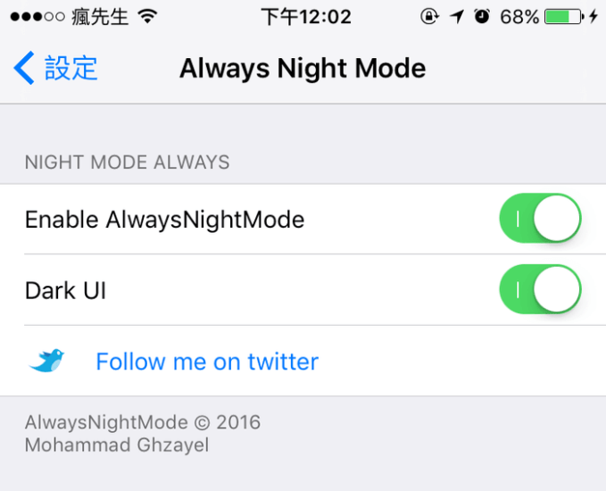 jbtweak-AlwaysNightMode-02