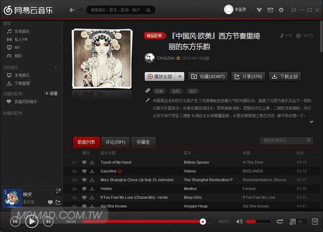 music-163-hos-win