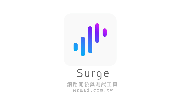 surge-logo